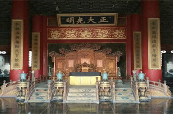Forbidden City - 2 - China Tours