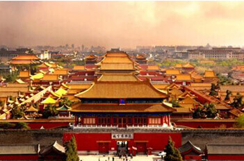 Forbidden City -1 - China Tours