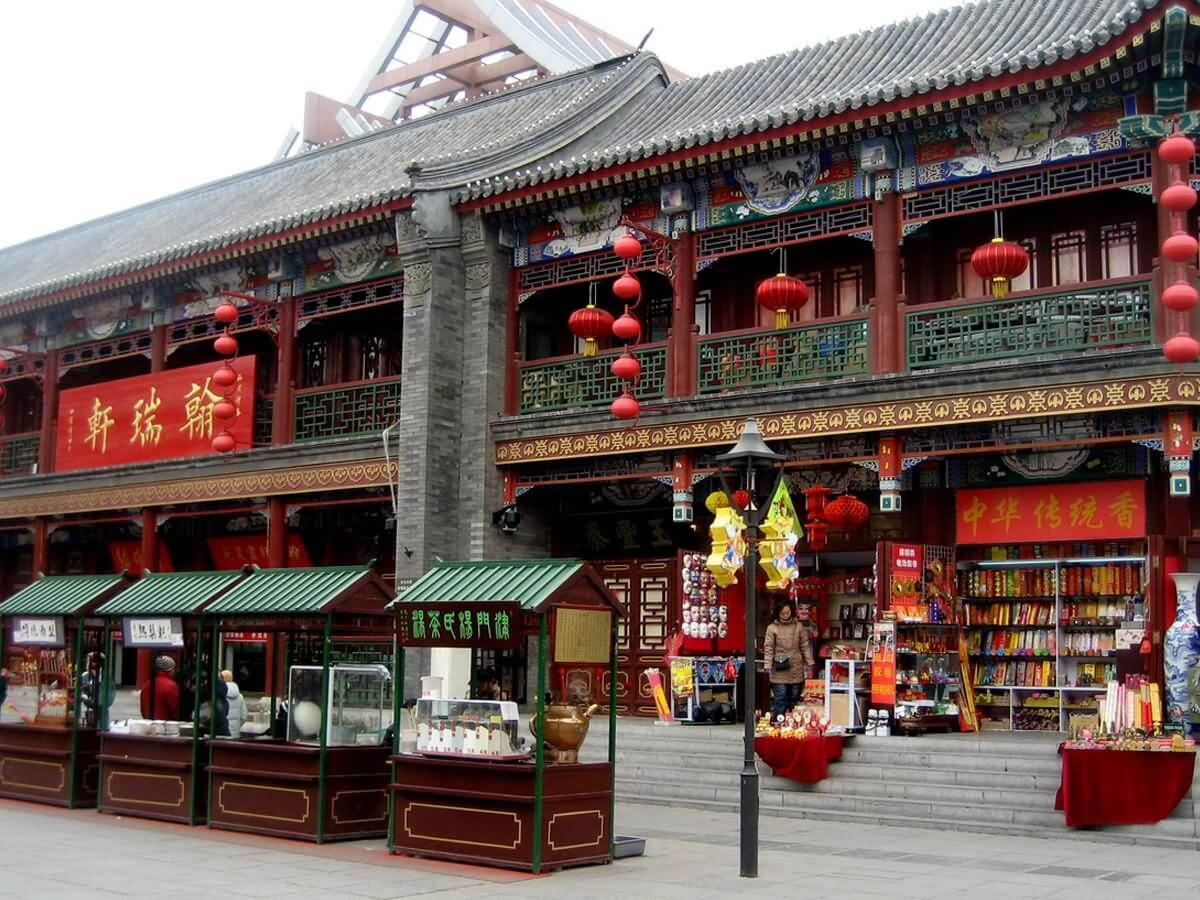 Ancient Culture Street - China Tours
