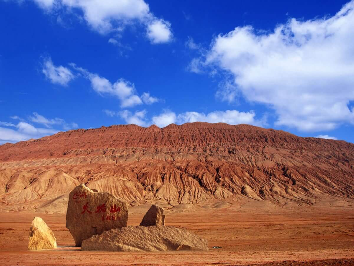 Flaming Mountain - China Tours