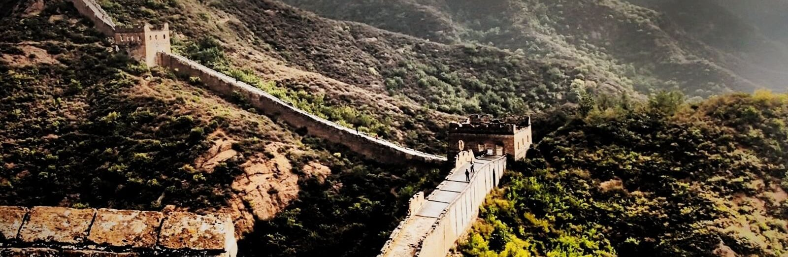 Great Wall 2 - China Tours