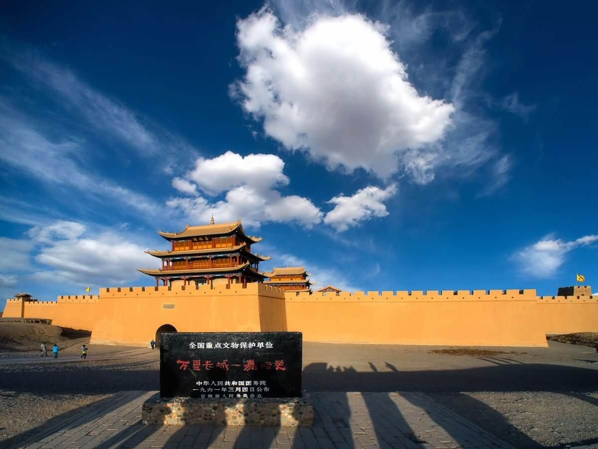 Jiayuguan 2 - China Tours