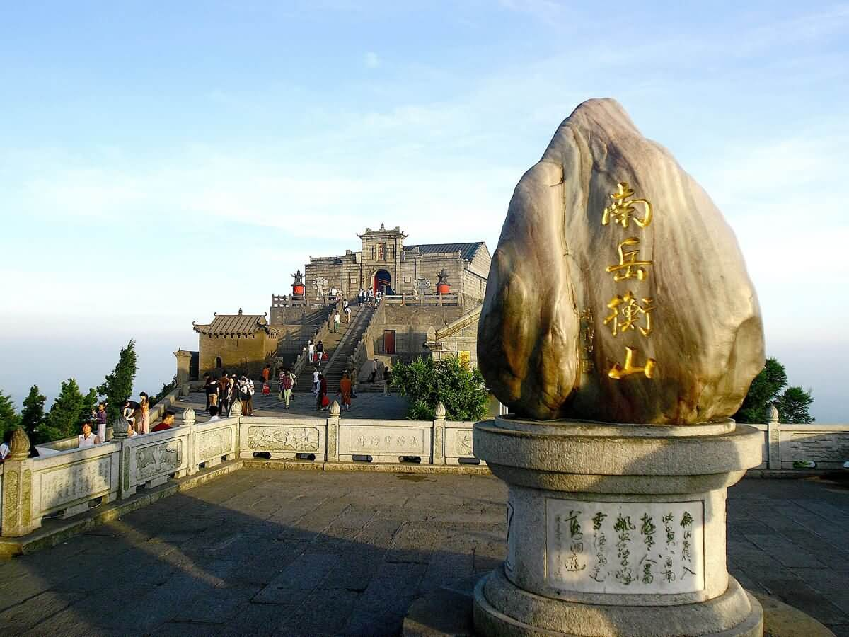 Mount Heng - China Tours
